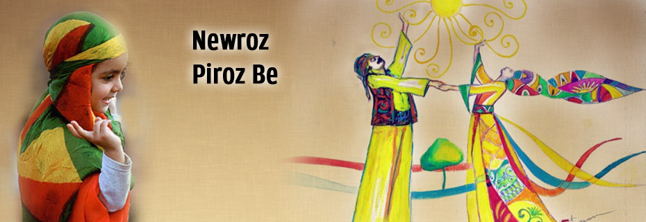 seemoz-newroz_piroz_be